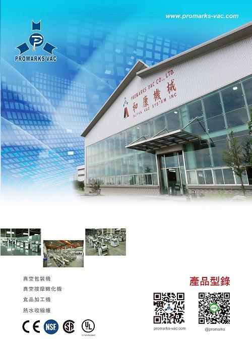 proimages/e-Catalog/中文封面N.jpg